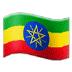 🇪🇹 flag: Ethiopia Emoji on Samsung Platform
