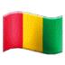 🇬🇳 flag: Guinea Emoji on Samsung Platform