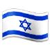 🇮🇱 flag: Israel Emoji on Samsung Platform