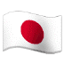 🇯🇵 flag: Japan Emoji on Samsung Platform