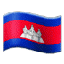 🇰🇭 flag: Cambodia Emoji on Samsung Platform