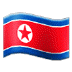 🇰🇵 flag: North Korea Emoji on Samsung Platform