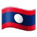 🇱🇦 Laos Flag Emoji on Samsung Platform