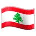🇱🇧 flag: Lebanon Emoji on Samsung Platform