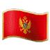 🇲🇪 Montenegro Flag Emoji on Samsung Platform