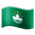 🇲🇴 flag: Macao SAR China Emoji on Samsung Platform