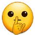 🤫 shushing face Emoji on Samsung Platform