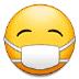 😷 Face With Medical Mask Emoji on Samsung Platform