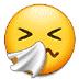 🤧 Sneezing Face Emoji on Samsung Platform