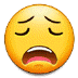 😩 weary face Emoji on Samsung Platform