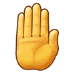 🤚 raised back of hand Emoji on Samsung Platform