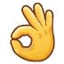 👌 OK hand Emoji on Samsung Platform
