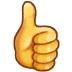 👍 親指を上げた手 サムスンのプラットフォーム上の絵文字