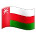 🇴🇲 flag: Oman Emoji on Samsung Platform