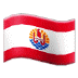 🇵🇫 flag: French Polynesia Emoji on Samsung Platform