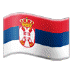 🇷🇸 flag: Serbia Emoji on Samsung Platform