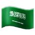 🇸🇦 flag: Saudi Arabia Emoji on Samsung Platform
