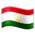 🇹🇯 flag: Tajikistan Emoji on Samsung Platform