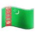 🇹🇲 flag: Turkmenistan Emoji on Samsung Platform
