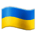 🇺🇦 flag: Ukraine Emoji on Samsung Platform