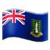🇻🇬 flag: British Virgin Islands Emoji on Samsung Platform