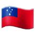 🇼🇸 Samoa Flag Emoji on Samsung Platform