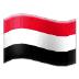 🇾🇪 flag: Yemen Emoji on Samsung Platform