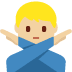 🙅🏼♂️ man gesturing NO: medium-light skin tone Emoji on Twitter Platform