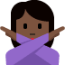 🙅🏿‍♀️ woman gesturing NO: dark skin tone Emoji on Twitter Platform