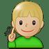 🧏🏼 deaf person: medium-light skin tone Emoji on Twitter Platform