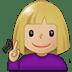 🧏🏼♀️ deaf woman: medium-light skin tone Emoji on Twitter Platform
