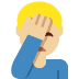 🤦🏼♂️ Medium Light Skin Tone Man Facepalming Emoji on Twitter Platform