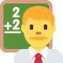 👨‍🏫 man teacher Emoji on Twitter Platform