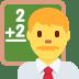👨🏫 man teacher Emoji on Twitter Platform