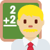 👨🏼🏫 man teacher: medium-light skin tone Emoji on Twitter Platform