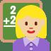 👩🏼🏫 woman teacher: medium-light skin tone Emoji on Twitter Platform