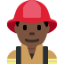 👨🏿‍🚒 man firefighter: dark skin tone Emoji on Twitter Platform