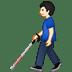 👨🏻🦯 man with probing cane: light skin tone Emoji on Twitter Platform