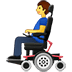 👨‍🦼 man in motorized wheelchair Emoji on Twitter Platform