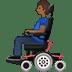 👨🏾🦼 man in motorized wheelchair: medium-dark skin tone Emoji on Twitter Platform