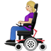 👩🏼‍🦼 woman in motorized wheelchair: medium-light skin tone Emoji on Twitter Platform
