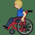 👨🏼🦽 Medium Light Skin Tone Man In Manual Wheelchair Emoji on Twitter Platform