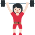 🏋🏻‍♀️ woman lifting weights: light skin tone Emoji on Twitter Platform