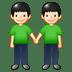 🧑🏻🤝🧑🏻 people holding hands: light skin tone Emoji on Twitter Platform