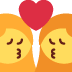 👩❤️💋👩 kiss: woman, woman Emoji on Twitter Platform