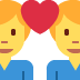 👨‍❤️‍👨 couple with heart: man, man Emoji on Twitter Platform
