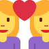 👩‍❤️‍👩 couple with heart: woman, woman Emoji on Twitter Platform