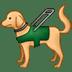 🦮 guide dog Emoji on Twitter Platform