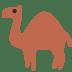 🐪 camel Emoji on Twitter Platform