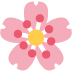 🌸 Flor de Cerejeira Emoji na Plataforma Twitter